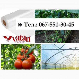 Vatan Plastik Купить Плёнку для Теплицы КРИВОЙ РОГ