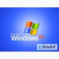 Переустановить windows xp на дому с гарантией
