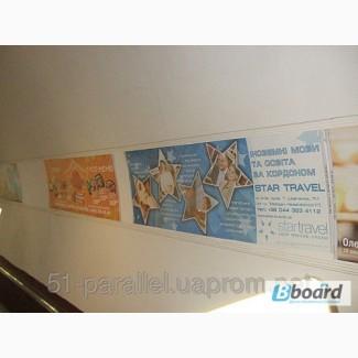 Реклама на путевых стенах станций киевского метрополитена