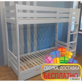 Двухъярусная Кровать-Трансформер. С доставкой