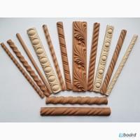 Продаю деревянные гибкие резные молдинги
