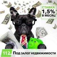 Кредит під заставу квартири з будь-якої кредитної історією Харків