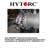Гидравлический ключ кассетный Hytorc Stealth 14, 19328 Нм