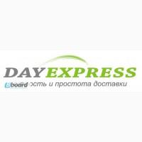 Курьерская доставка документов по Киеву день в день