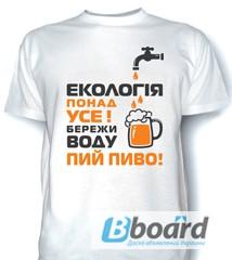 Продам ВИГОТОВЛЕННЯ футболок з кумедними зображеннями a281b66dbd88a
