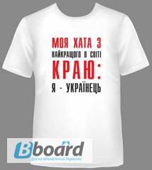 Виготовлення футболок з кумедними зображеннями Виготовлення футболок з кумедними  зображеннями ... 3941c1a09d073