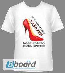 ... Виготовлення футболок з кумедними зображеннями ... 6daaf10c87a22