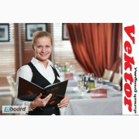 Курсы администратора ресторана в Херсоне