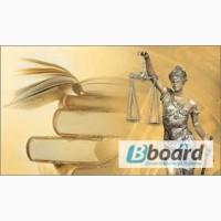 Адвокаты предоставляют услуги физическим лицам. Адекватные цены