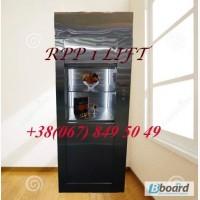 Лифт, подъемник кухонный