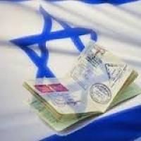 Предлагаем работу в Израиле. Не берем предоплату