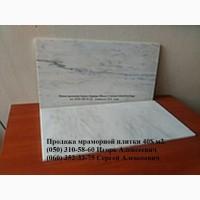 Мрамор оригинальный полностью В продаже мраморные слябы, по 49$ за м2. Мрамор, природный