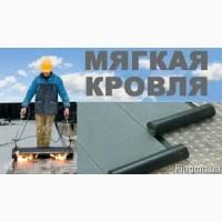 Ремонт мягкой кровли Харьков