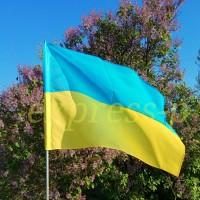 Флаг Украины, Прапор України 220х140 см нейлон