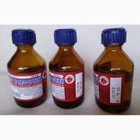 Продам Камфорный спирт 10% флакон 40мл - 3 флакона