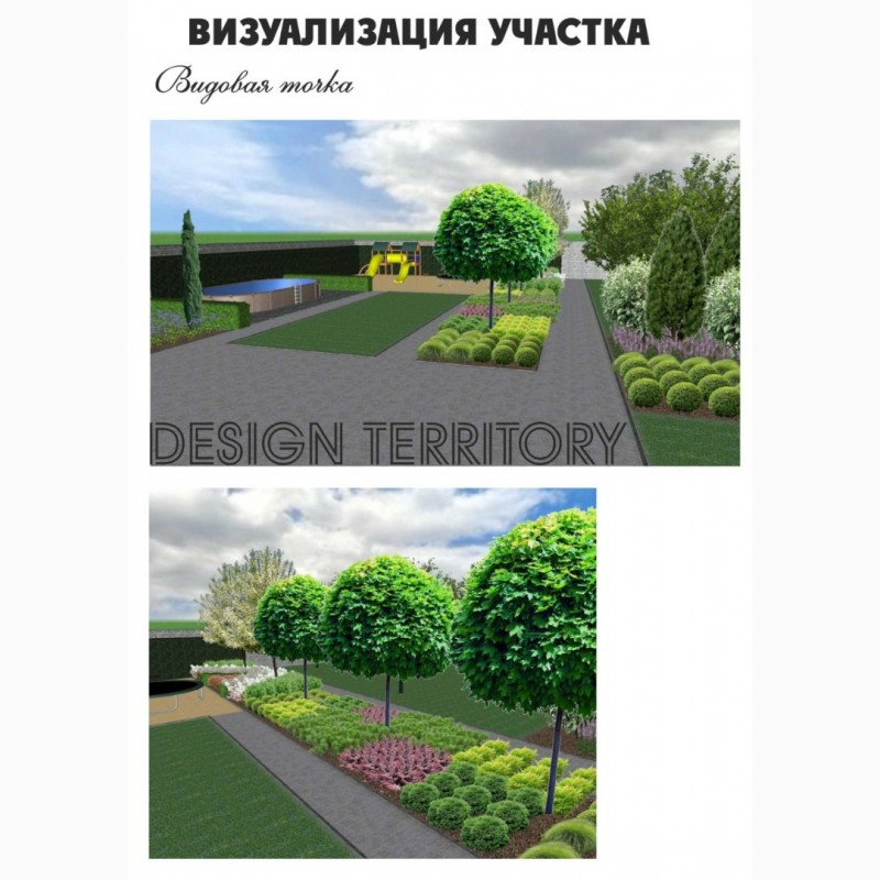 Фото 5. Ландшафтный дизайн