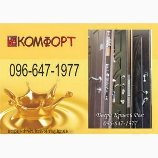 Продам металлическую входную дверь Комфорт