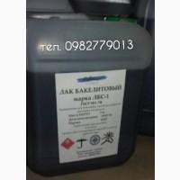 Бакелитовый лак ЛБС-1 ГОСТ 901-78 ( от 50 кг и более) Производитель
