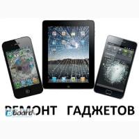 Замена тачскрина, защитного стекла, дисплея на смартфонах и планшетах