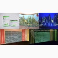 Светящаяся краска для стен и потолков AcmeLight Interior