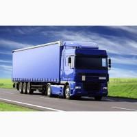 Экспедирование грузовых автомобилей на постоянной основе