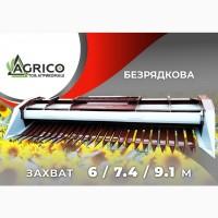 Жатка для подсолнечника ЖНС на Акрос 540, 560, купить, цена