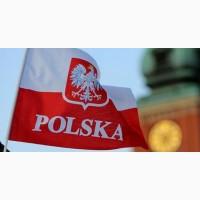 ТРУДОУСТРОИМ в ПОЛЬШЕ! Работа в ПОЛЬШЕ для Украинцев. РАБОТА в Польше Легально