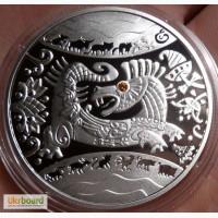 Монета Год Дракона