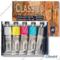Наборы масляной краски Classico Maimeri оптом