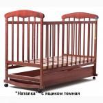 Детская кроватка Наталка