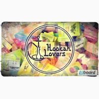 Все для кальяна - интернет-магазин Hookah-Lovers
