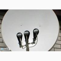Спутниковое телевидение в Харькове и Харьковской области