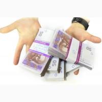 Кредит наличными без залога, для всех в Черкассах