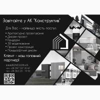Вакансія інженер-коструктора