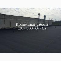 Ремонт крыши гаража, складов и других сооружений в Харькове
