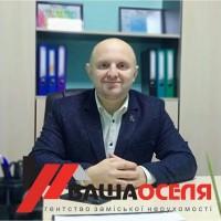 Эксперт загородной недвижимости Василий Дмитрук