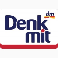 Denkmit химия из Европы в Одесса, от 500 гр доставка бесплатно