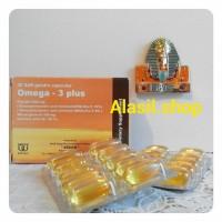 Омега-3 Плюс SEDICO (витамины) Египет