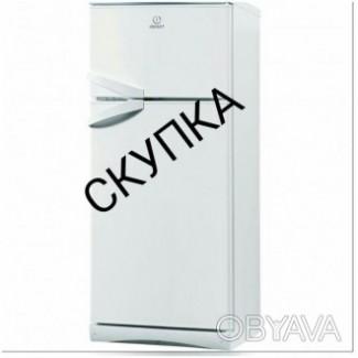 Куплю холодильники б/у в любом состоянии