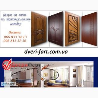 Продажа дверей Харьков