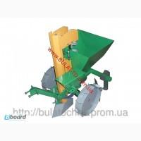Картофелесажалка КСЦ-2 с бункером для удобрений цена 2 595 грн