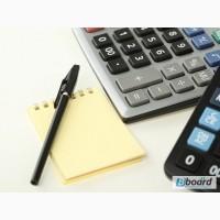 Приходящий бухгалтер в Харькове, бухгалтерское обслуживание