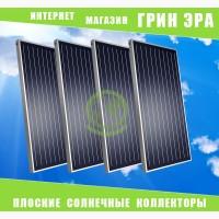 Плоский солнечный коллектор, водонагреватель в Украине
