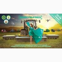 Smart Field Days - Дні розумного поля, 15-19 серпня 2018, Немішаєво
