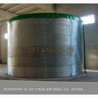 Грин Модуль резервуары на 200 кубов для воды, КАС, патоки, емкости 200 кубов
