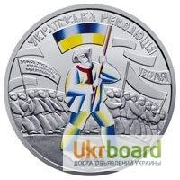 Монета К 100-летию событий Украинской революции 1917–1921 годов