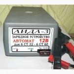 Автоматическое зарядное устройство АИДА-3 для аккумуляторов на 12 вольт
