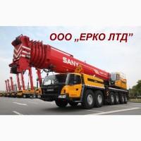 Автокран услуги аренда Кривой Рог - кран 25 т, 40, 120, 200 тн, 300 тонн
