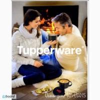 Посуда Tupperware со скидкой