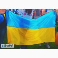 Прапор України 140 х 90 см